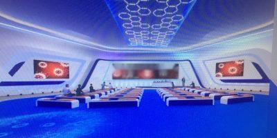 Virtual plenary event room