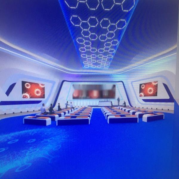 Virtual Plenary Room